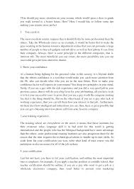 how to make good resume how to make a job in high school resume  how to make a good resume part one by gyvwpsjkko how to make good resume