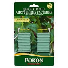 <b>Удобрение</b> Pokon для декоративно-лиственных растений в ...