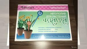 <b>Автополив для растений Bradex</b>, новый набор, 6 шт купить в ...