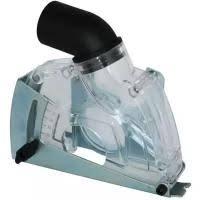 Системы пылеудаления для электроинструмента купить в ...