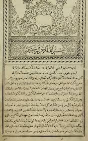 Idioma turco otomano