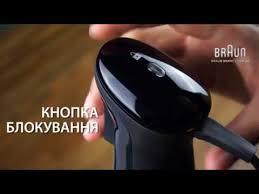 <b>Блендер Braun MQ</b> 785 - видео обзор - YouTube