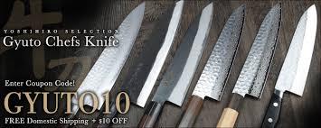 Yoshihiro Cutlery – Premium <b>Japanese Chef Knives</b>