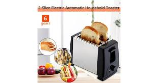 220V <b>2</b>-Slice Electric Fully Automatic <b>Toaster</b> Household <b>Toast</b> ...