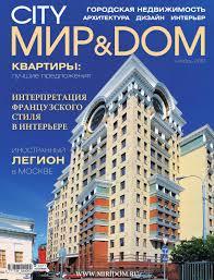 MIR&DOM.City by Dmitry Chilikin - issuu