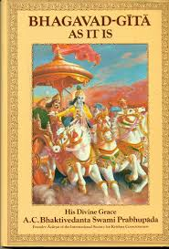 haryana s decision to include the bhagavad gita in school haryana s decision to include the bhagavad gita in school curriculum skews the idea of education the caravan