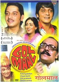 Image result for golmal film poster