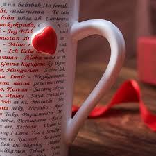 <b>Coffee</b> Mugs Tea Cups with Lid and Spoon 12.5 OZ, 'I <b>Love</b> You'