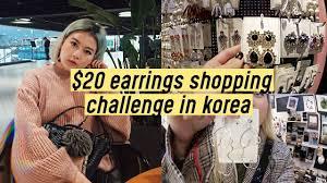 $20 Trendy <b>Earrings</b> Shopping Challenge at Goto Mall <b>Korea</b> ...