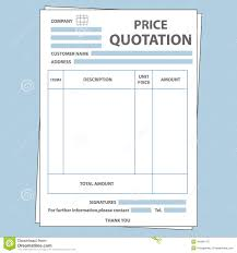 price quotation form