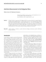 (PDF) Aubrieta (Brassicaceae) in the Bulgarian flora