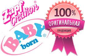 Каталог Хиты и ТВ реклама от интернет магазина iqbaby.ru