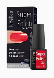 <b>Гель</b>-<b>лак для ногтей</b> Kinetics Однофазный <b>Super</b> Polish (071 ...