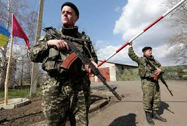 Image result for picture of armed Ukraine guard