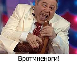 петросян - индексация