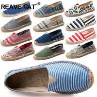 Find All China Products On Sale from REAVE CAT Official Store on ...