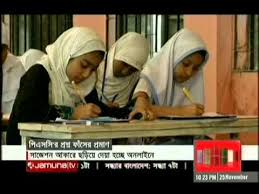 Bangladesh PSC Exam Question Out in Facebook 26 November 2014