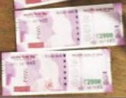 Rs 2000 notes sans image of Mahatma Gandhi