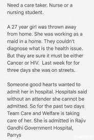 chennai micro chennaimicro twitter urgent requirement chennai careandwelfare need a care taker nurse or a nursing student pic twitter com pmmd0qhlqj