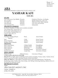 skills for resume for  seangarrette cospecial skills for resume mrotmrv skills to put on resume best template collection mrotmrv   skills for resume