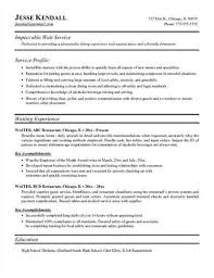 waitress sample resume with objective   womensjoblistwaitress resume objective