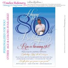 80th birthday invitations templates printable 80th birthday invitations templates printable invitations for birthday parties get