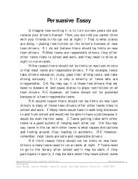 sample essays middle school persuasive essay middle school