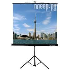 Проекционный <b>экран</b> купить в Минске, цена в интернет-магазине ...