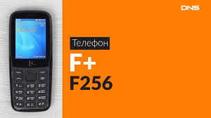 Распаковка <b>телефона F+ F256</b> / Unboxing <b>F+ F256</b> - YouTube