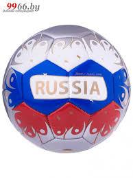 <b>Мяч Jogel Russia 7492</b>, цена 47 руб., купить в Минске — Deal.by ...