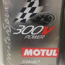 Масло моторное Motul 300V 5w-40 – купить в Самаре, цена 2 ...