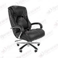 Усиленные офисные кресла с нагрузкой <b>150 - 250</b> кг