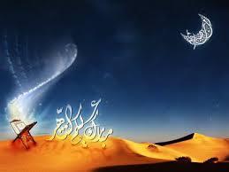 Image result for bon ramadan