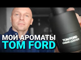 <b>Tom Ford Ombré</b> Leather - YouTube