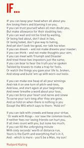 best images about poetry prose literature if by rudyard kipling