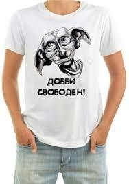 <b>Мужские футболки</b> и майки — купить на Яндекс.Маркете