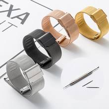 <b>Milanese</b> Loop Band <b>18mm</b> for Withings reviews – Online shopping ...
