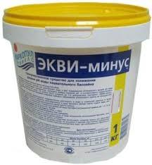 Химия для <b>чистки</b> бассейна купить, цены, отзывы - Москва и ...