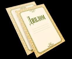 <b>Ручка шариковая Casino</b>, <b>платина</b> - my-malevich