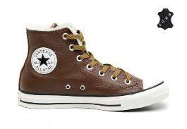 Купить <b>высокие</b> кеды <b>Converse</b> (Конверсы) в интернет-магазине ...