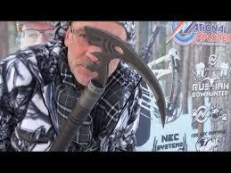 Видеозаписи NExplorer.ru - Охота, Рыбалка, Охота с Луком ...