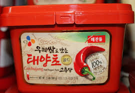 Image result for korean chili pepper image