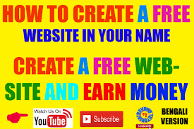 how to make a website for new 2016 website kaise banate how to make a website for new 2016 website kaise banate hai hindi bengali website