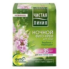 <b>Чистая линия</b> купить в Москве