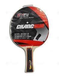 <b>Ракетка</b> н/теннис Sprinter <b>Ping Pong</b> арт.H007