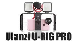Обзор <b>Ulanzi U</b>-<b>RIG</b> PRO - YouTube