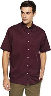 <b>Loose Fit Men's Casual</b> Shirts