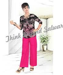 Casual Chicken <b>100</b>% <b>Cotton Ladies</b> Palazzo, Rs 265 /piece | ID ...