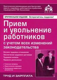 Книги автора <b>Касьянова Галина Юрьевна</b>, купить в магазине ...