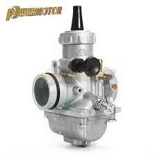 PowerMotor <b>21 24</b> 26 28 30 32 34mm <b>Universal</b> Black Mikuni ...
